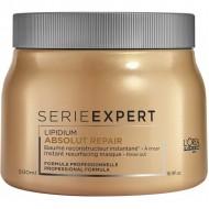 Absolut Repair Lipidium - Маска за силно изтощена коса 500 ml